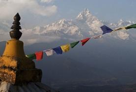 Volunteer نيبال